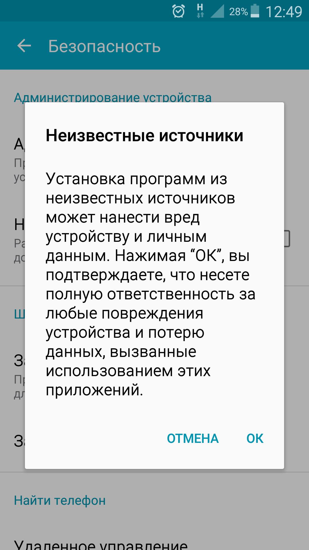 Игры 2248 (apk) бесплатно скачать для Android / ПК