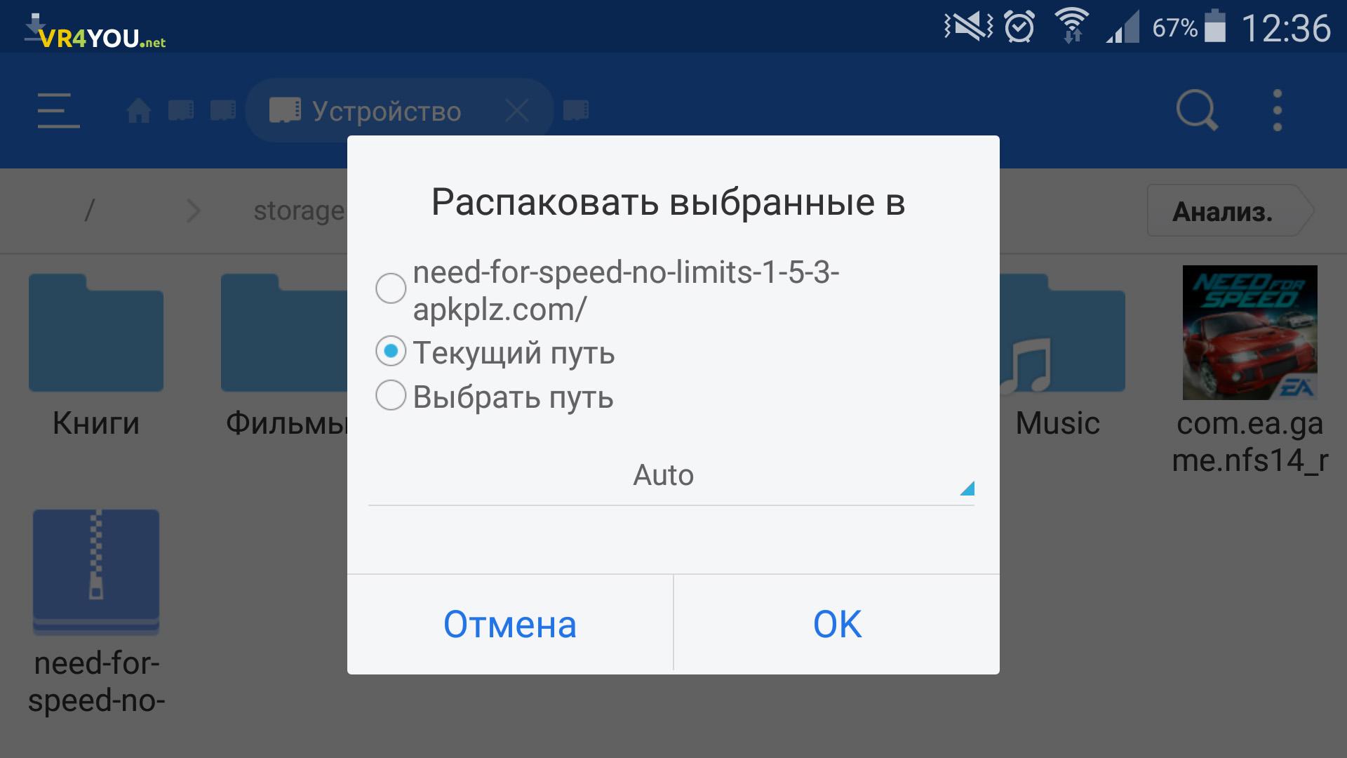 Где лежат обои в Андроид | Обзоры и отзывы об …