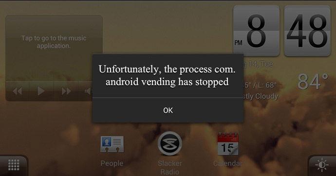 Неожиданная остановка процесса com.android.vending