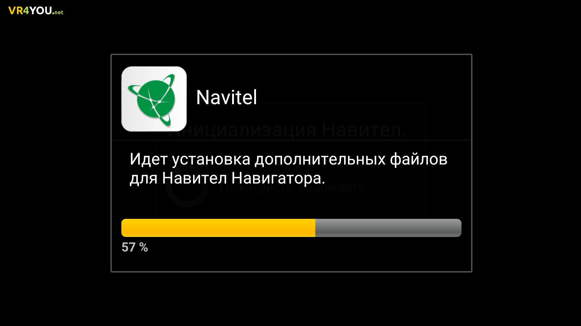 Навигационные карты украины скачать бесплатно на win ce 6.0