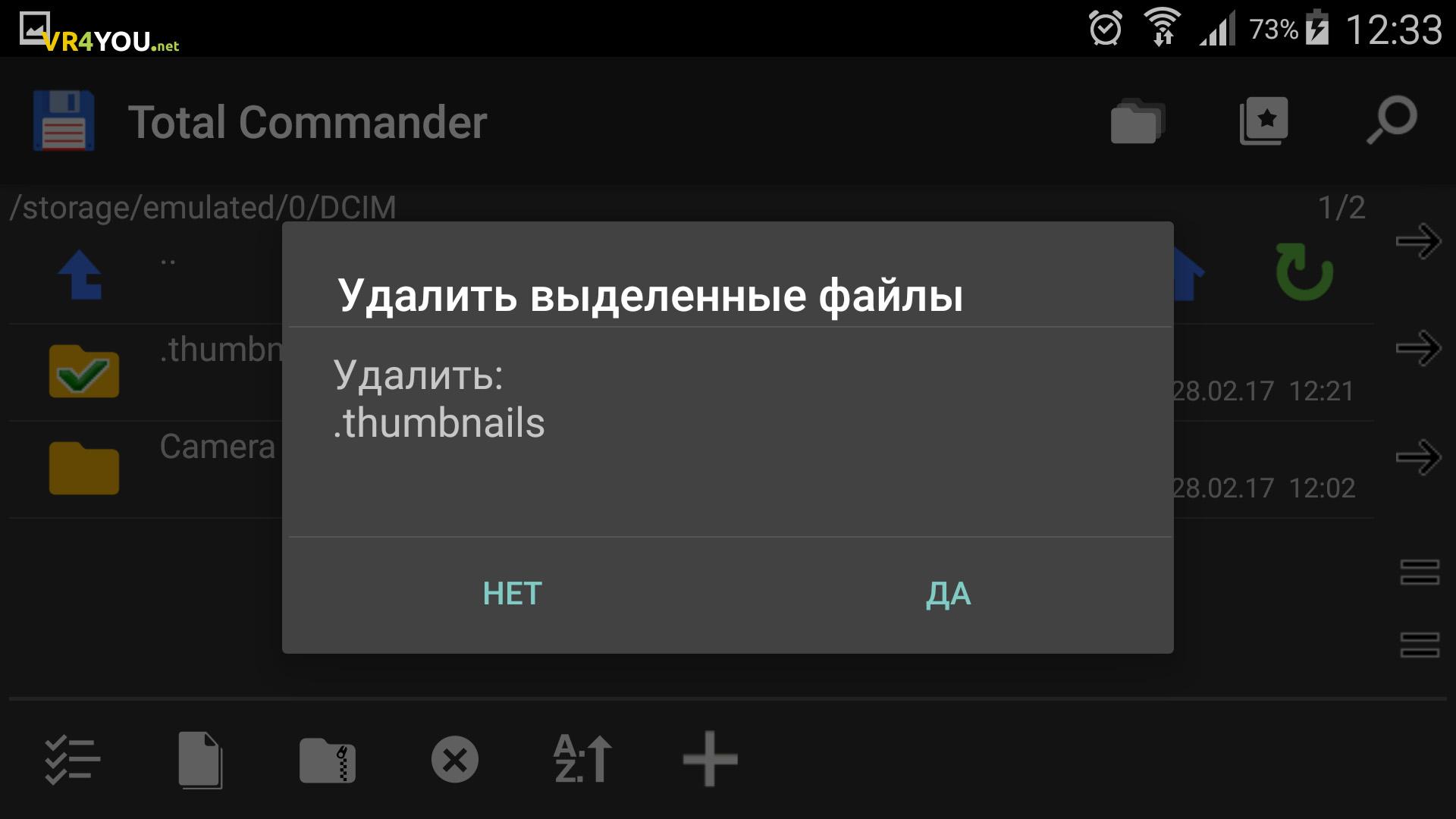 Все о Total Commander Скачать Total Commander 90a Все