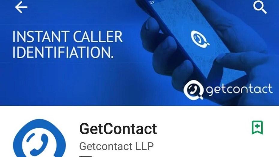 Что такое GetContact и как им пользоваться?