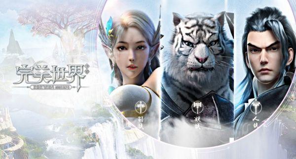 Perfect World Mobile Топ 1 в мире мобильных MMORPG