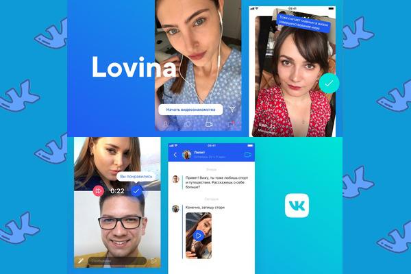 Свидание Вконтакте! MailRu создает сервис свиданий в своей соцсети VK