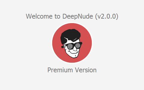 DeepNude: скачать приложение раздевания девушек по фото