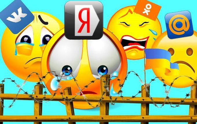 Грядет национализация Яндекса и MailRu?
