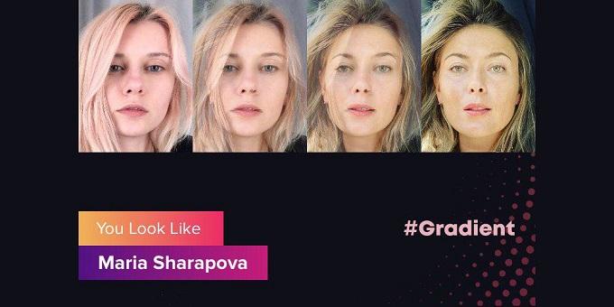 Вы выглядите как ... Новое приложение Gradient показывает, на какую знаменитость вы похожи