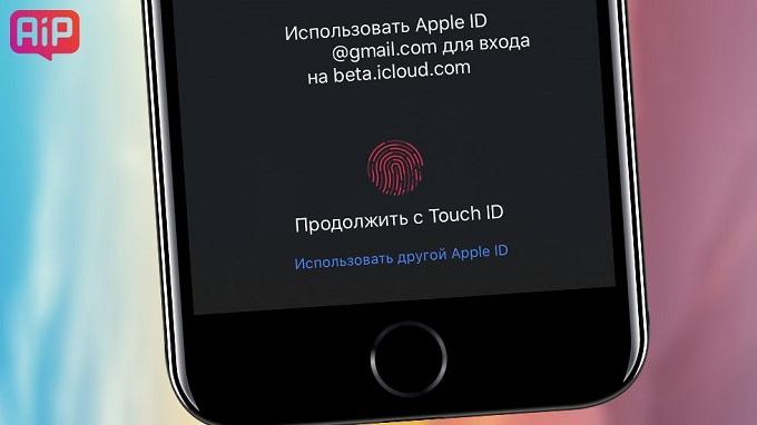 Не удается войти в банковское приложение с помощью Touch ID на iOS 13? Встряхните свой iPhone!
