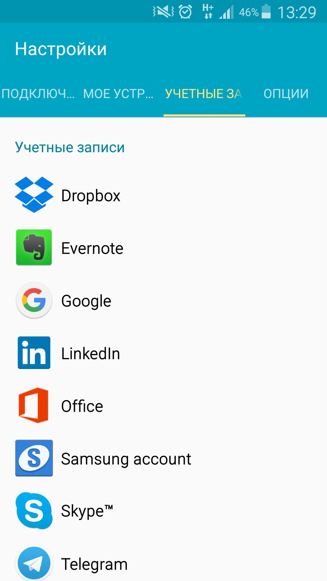 Отвязать от google аккаунта