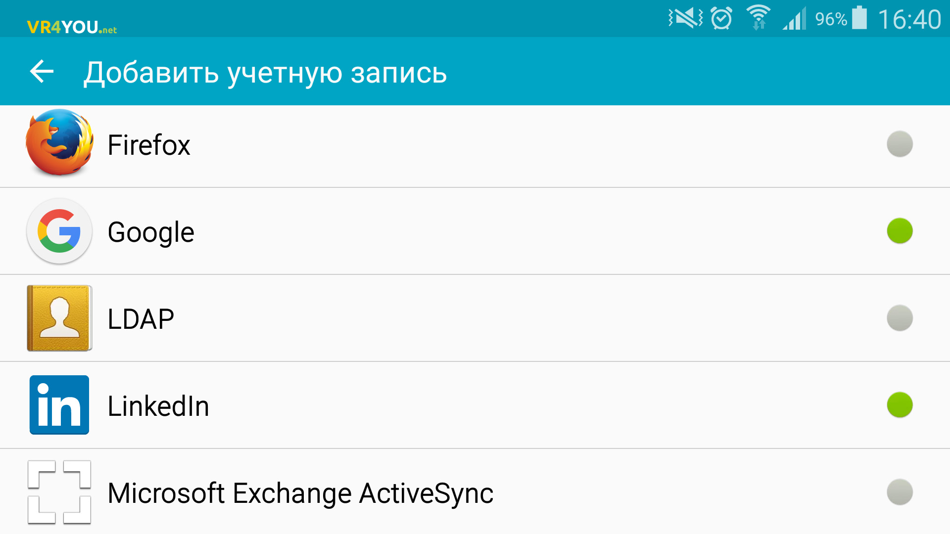 Cинхронизация контактов Google: как 11